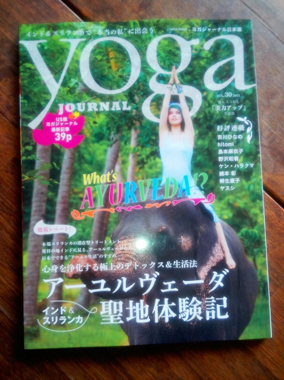 PRAVAがヨガジャーナルに紹介されました。